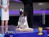 [挑战不可能]5岁韩嘉盈哄睡萌宠 升级挑战能否成功