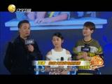 [欢乐集结号]海清:和师父演戏有些紧张