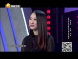 《中国好商机》 20151028