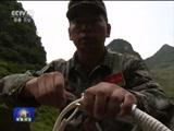 [军事报道]中越边境第三次扫雷展开 机器人出动