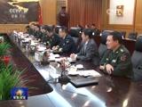 [军事报道]房峰辉会见美军太平洋总部司令