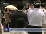 [军事报道]纽约:中国裁军大使发表讲话 敦促日本正视历史问题