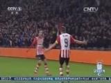 [冠军欧洲]埃因霍温主场2-0战胜沃尔夫斯堡