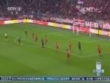 [冠军欧洲]豪门队报:拜仁主场 五球标配