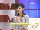 《读书》 20151109 张慰军 王龙基――回望经典 三毛今年八十了