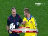 [国际足球]欧预赛附加赛首回合:乌克兰VS斯洛文尼亚 上半场