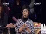 """[2015中国成语大会]""""姚宸""""胜""""雄关峻卡""""获得晋级"""
