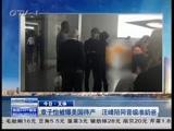 章子怡被曝美国待产 汪峰陪同晋级准奶爸