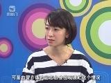 """【微健康】第43期 走不动路?警惕""""间歇性跛行""""! 00:05:41"""