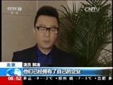 [朝闻天下]《温州两家人》将在央视开播