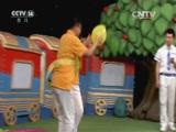 [智慧树]宝贝2+1:亲子大比拼