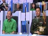 《军营大舞台》 20151128 谁是战士之星 年度总决赛分组赛(三)