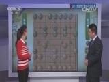 [棋牌乐]20151128 陈泓盛VS宿少峰