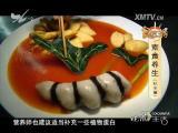 素食养生(秋冬篇) 食纷了得 2015.11.29 - 厦门电视台 00:03:21