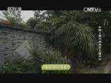 [探索发现]外国人眼中的南京大屠杀(四) 南京国际安全区给了战争人们生存的希望