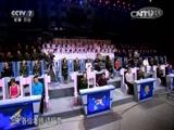 《军营大舞台》 20151212 谁是战士之星 年度总决赛选拔赛(二)