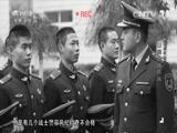 《中国武警》 20151220 中国武警基层纪事之大山里的快乐兵