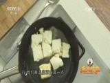 [天天饮食]天天美味 糖醋脆皮豆腐
