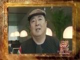 启航2016央视名嘴跨年倒计时 董浩篇  综艺视频