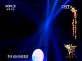 《军营大舞台》 20151226 谁是战士之星 年度总决赛队内淘汰赛(一)