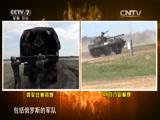 《军事科技》 20151226 年度特别节目:点兵2015 武器装备大看台·国内篇(上)