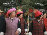 《讲述》 20160109 青春西藏·我是谁