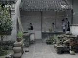 [溇港]太湖流域习俗