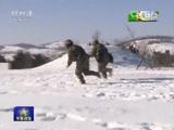 [军事报道]风雪中的历练
