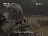 《军事纪实》 20160120 青春集结号(下)
