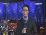 2015CCTV体坛风云人物 红毯仪式 20160124