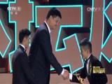 《2015CCTV体坛风云人物年度评选颁奖盛典》 20160124 2/2