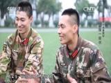 《中国武警》 20160124 中国武警基层纪事:我是一班长