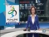 [午夜体育报道]完整版 20160127