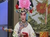[名段欣赏]20160129 京剧《坐宫》《监酒令》选段