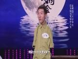 [中国诗词大会]偏爱诗词的20岁无臂男孩
