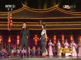 [2016央视春晚]歌舞《快乐想念》 表演者:吉克隽逸、沙宝亮