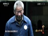 [2015年度感动中国人物]吴锦泉:慈善老人