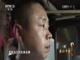 [2015年度感动中国人物]张宝艳、秦艳友:宝贝回家寻子网创办者