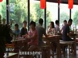 """《热线12》 20160222 吉林长春:""""阿甘妈妈""""开餐厅 给智障人士提供就业机会"""