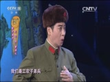 [梨园闯关我挂帅]现代京剧《智取威虎山》选段 演唱:刘劲 陈俊杰