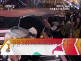 《中国好歌曲》 20160325 第三季