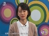 【微健康】第47期 嗜睡是一种病吗? 00:05:20