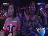 [非常6+1]歌曲《走天涯》 演唱:王茜华