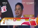 《中国好歌曲》 20160408 第三季总决赛