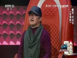 [中国好歌曲]歌曲《舍离断》 演唱:戴荃 何佳乐
