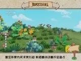熊猫题材动画作品盘点