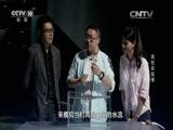[第N个空间]疯狂实验秀 快乐科普精灵——林强、吴姝亚