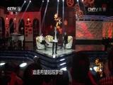 [艺术人生]歌曲《阳光》 演唱:扎西顿珠