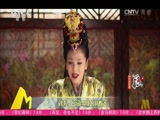 [中国电影报道]刘涛:台词得向巩俐看齐