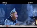 《星星点精》 20160523 西游记(48)